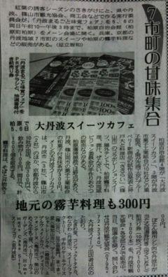 20111102-215244.jpg