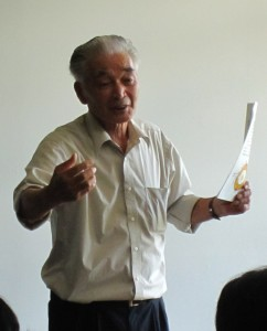 田中栄一館長