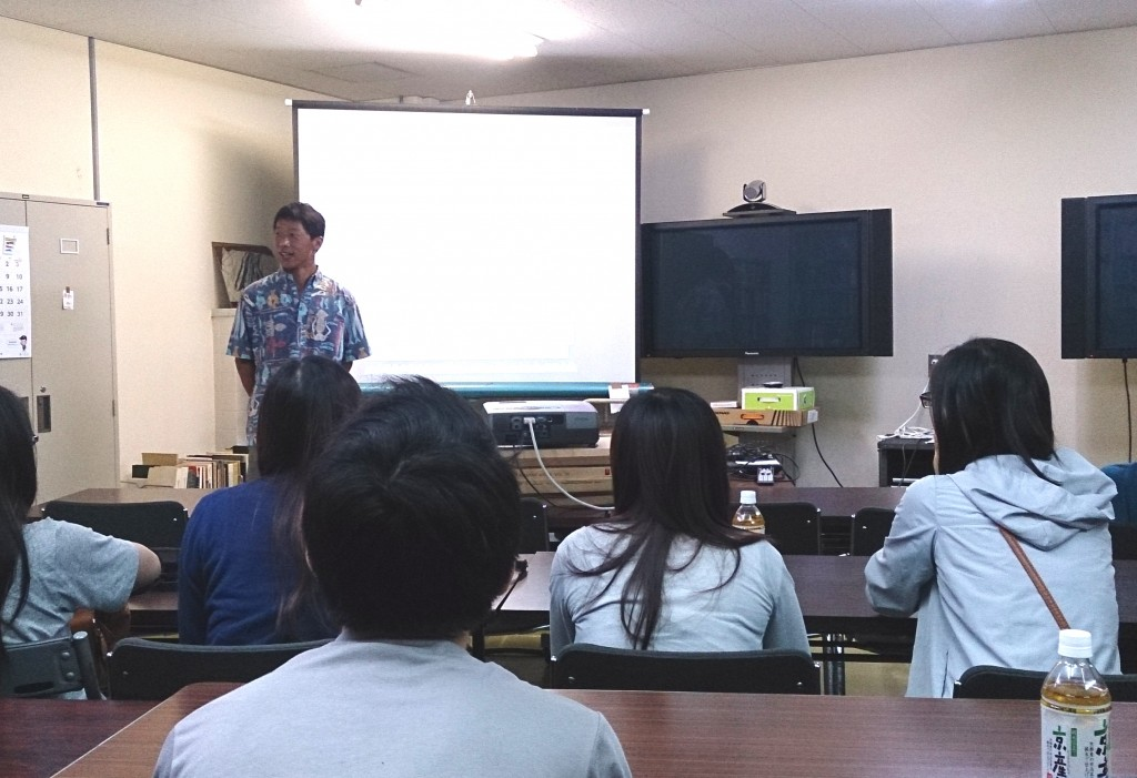 益田准教授の講義