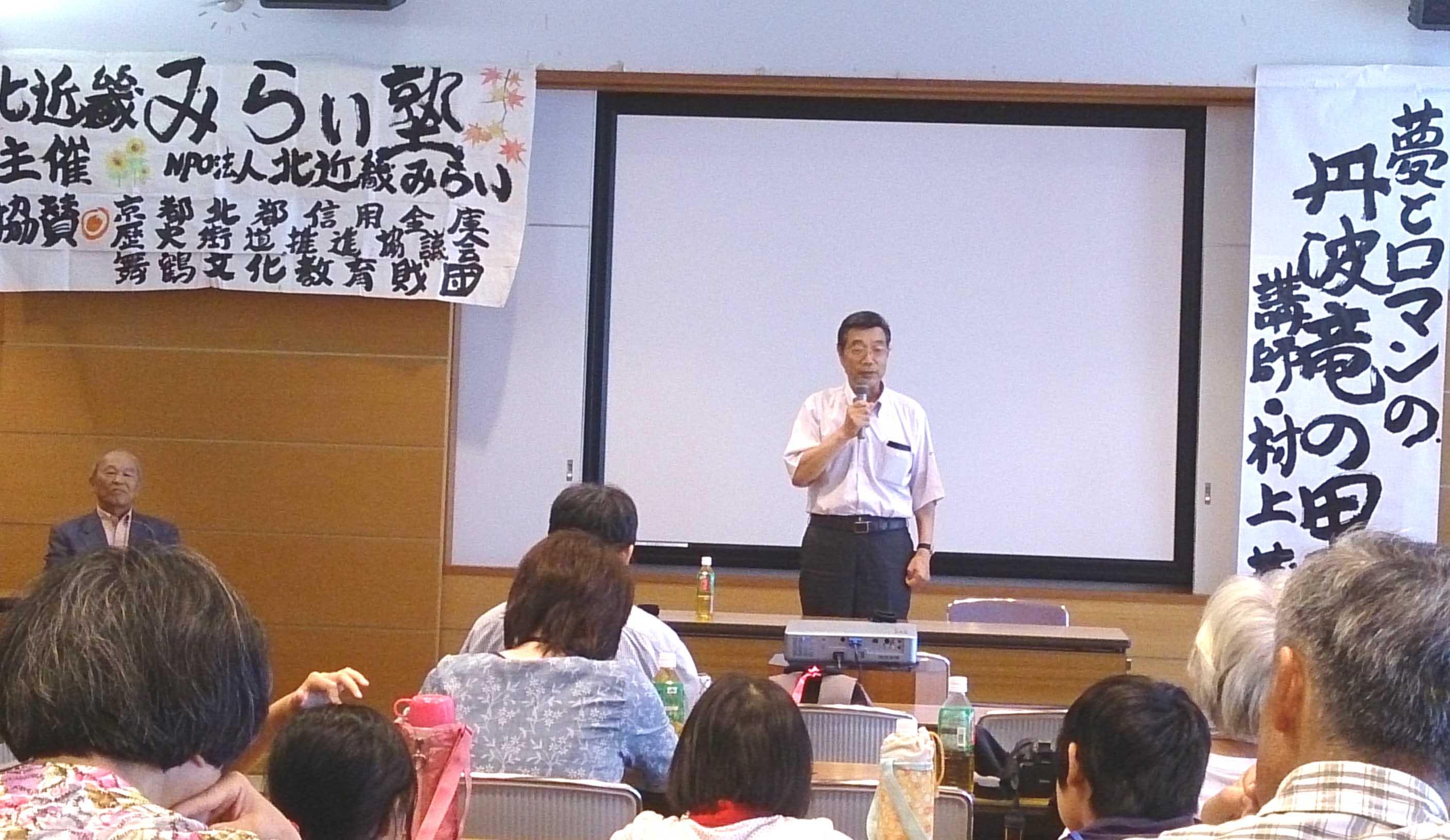 辻丹波市長