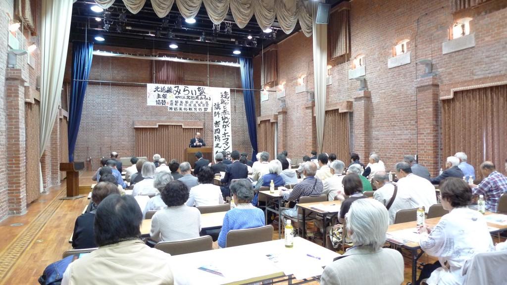 舞鶴市政記念館ホールでの吉岡先生の講演