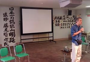 藤尾賢介氏の講演