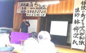 林理事長の講演