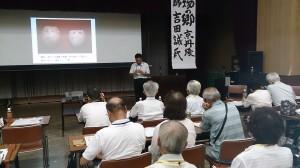 吉田誠課長の講演