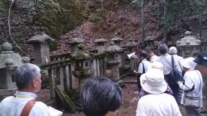京極氏の墓地