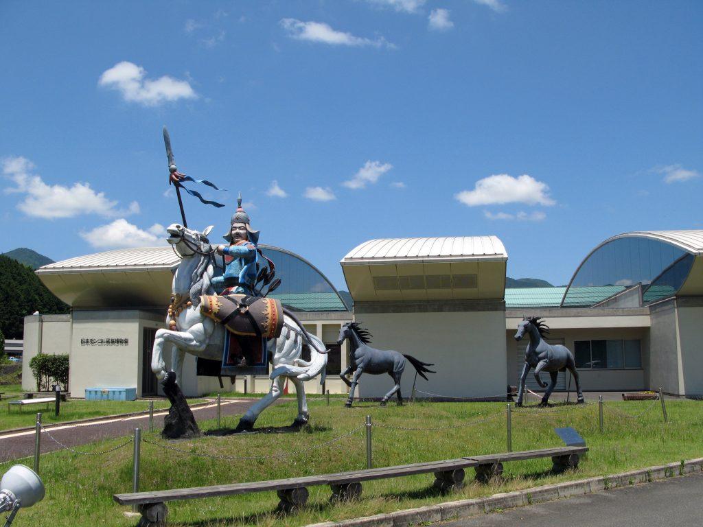 日本・モンゴル民族博物館(